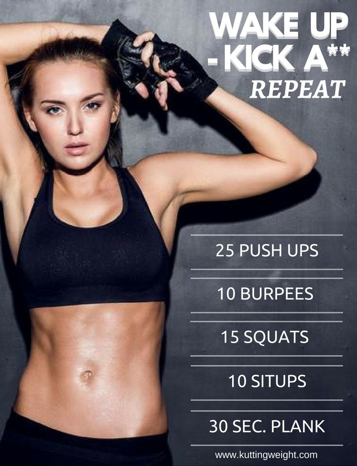 Start Your Day Off With A Fitness Challenge This Morning. Stay Energized  The Entire Morning