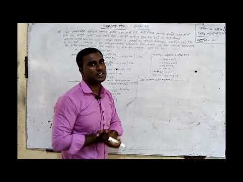 Class Nine Finance And Banking Capital Budgeting By Pronab Kumar Dey Video Analysis In 2020 Finance Budgeting Budget Planner