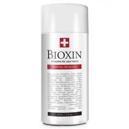 As you age your skin will start to change and all sorts of strange mark will start to appear. Skin tags are a burden for everyone.  They can be somewhat be unattractive and also can show your age. Bioxin  Skin Tag Removal is a natural cream that is designed to reduce the size and remove skin tags safely and easily.  To know more visit : www.getabsfast.tk