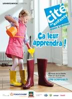 A great place in Paris to visit with kids from 2 to 12.  Отличное местечко в Париже для детей от 2 до 12 и их родителей.