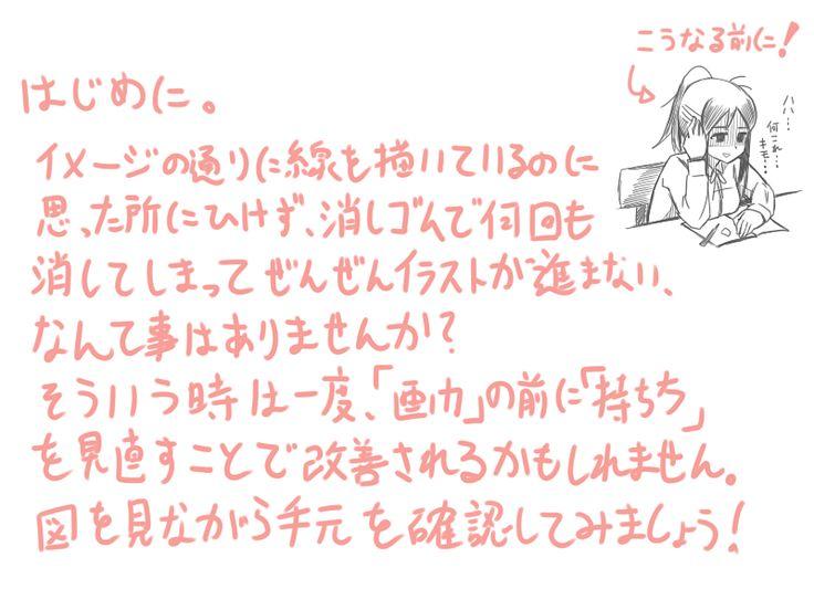 f:id:nagatakatsuki:20150124171051p:plain