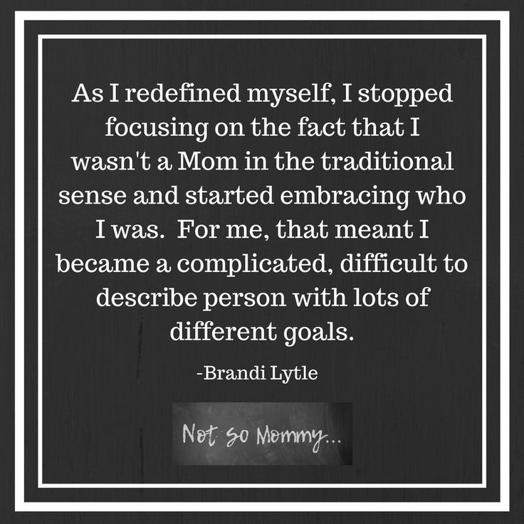 As we settle in to 2018, I encourage you to embrace your life as it is and yourself as you are.  Of course, goals, resolutions, and self-improvement are important.  But so is acceptance, embracing what is, and the ability to just be. | Read more about my infertility and childless journey at Not So Mommy... | Inspirational Quotes | Motivational Quotes | Childless not by choice | Childless Perspective | Childless Quotes | Childless Thoughts | Infertility Blog
