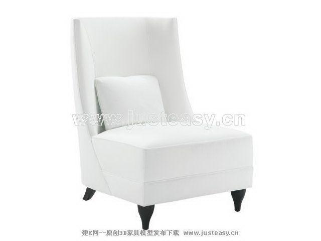 Nice Single White Sofa Awesome Single White Sofa 73 For Sofa Table Ideas With Single White Sofa Http Sofascouch Com Single W White Sofas Chair Sofa Chair