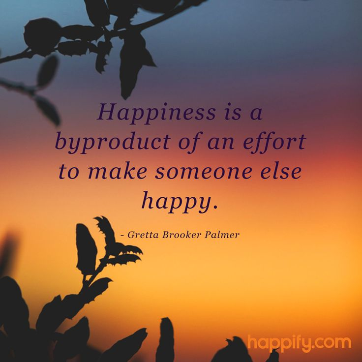 To Make Others Happy Quotes: The Happiness Contagion