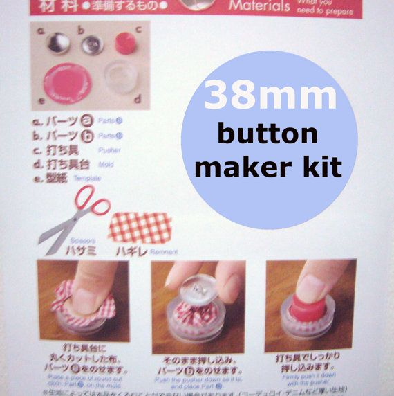 cover button maker kit  38mm Kit for 8 Covered by HeartBeadsSupply