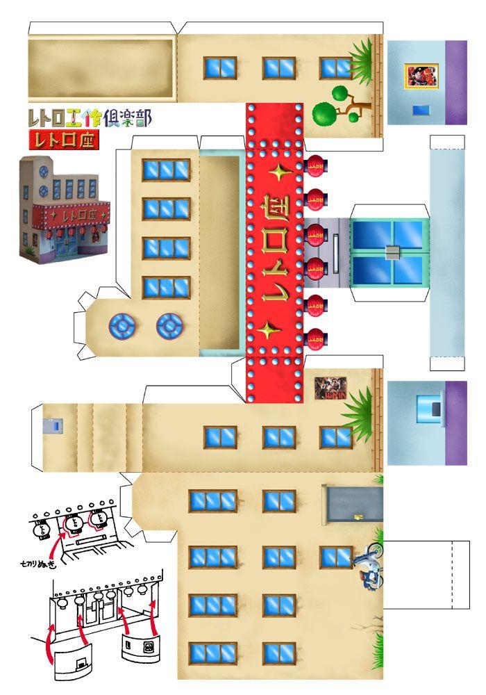 1000 images about armables on pinterest paper houses for Construye tu casa en 3d