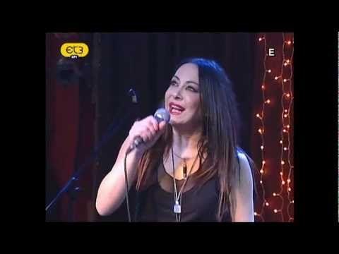 Αχ Ελλαδα σαγαπώ-Ασλανιδου