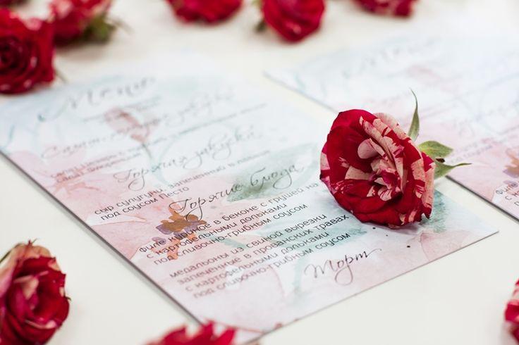 Свадебное меню в стиле Акварель