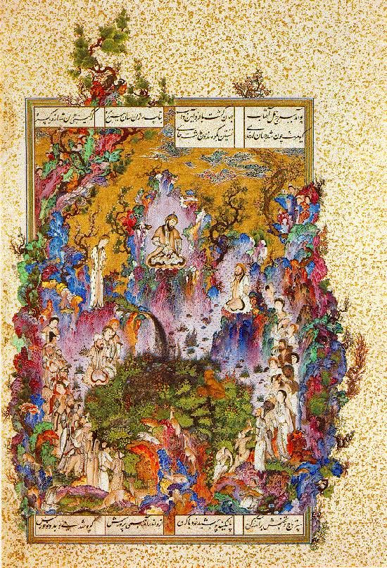 Persian manuscript painting - noted margin proportions - noted use of lightness instead of dark  for depth The first human and the King of Iranians (Kiumartha)