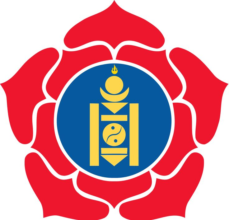 Mongolia People's Party