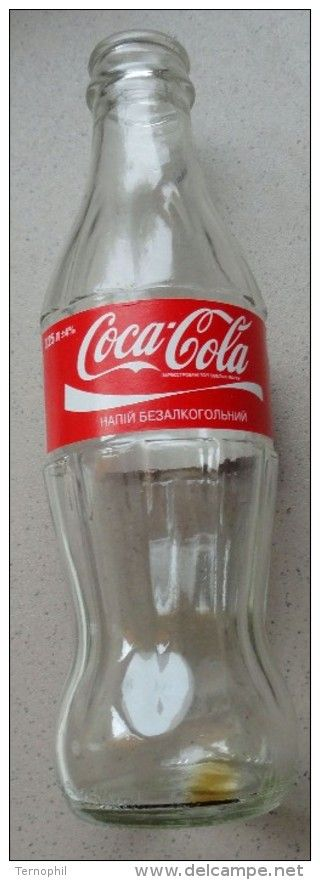 Ukraine BOUTEILLE  COCA COLA - Soda