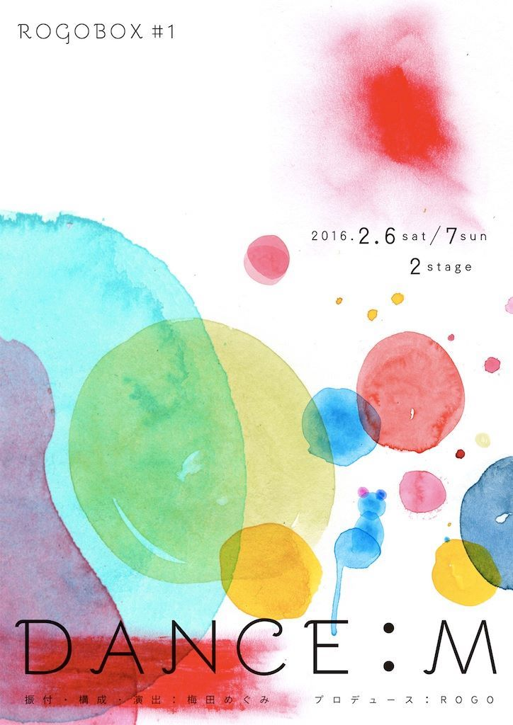 ROGOBOX#1 「DANCE:M」 構成、演出、振付:梅田めぐみ 振付:大須賀小夜、ちさと 全11曲のダンスナンバーと名作「100万回生きたねこ」をモチーフとした作品の2部構成。 構成・演出は「銀河鉄道の夜2015」にて振付を担当した、 演劇ユニット「元素G」主宰の梅田めぐみ。 主な出演者は、「大須賀祭り」の主宰であり、振付家・ダンサーの大須賀小夜。 「元素G」メンバーの岡田幸子。「銀河鉄道の夜2015」出演の多賀栞里。 声優としても活躍する直木萌美や、西村真城や宇都宮一基といった俳優陣など、 多彩なキャスト全22名の熱量が弾けるエンターテイメント・ダンスパフォーマンス!! 出演: 大須賀小夜、岡田幸子、多賀栞里、ちさと、永田若葉、高橋智子、佐藤まなみ、わっかん ゆっきー、香織、えり、岩間優子、有坂きなり、白井知世、増田美咲、梅田めぐみ/  中村和之、勇泰人、宇都宮一基、笹川智之/  西村真城、直木萌美 日程:2016 年 2 月 6 日(土)19:00 2 月 7 日(日)12:00 *受付開始:開演 45 分前。開場:30 分前。  …