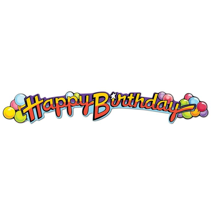 """Club Pack of 12 Multi-Colored Happy Birthday"""" Streamer Party Decorations 35"""", Multi"""