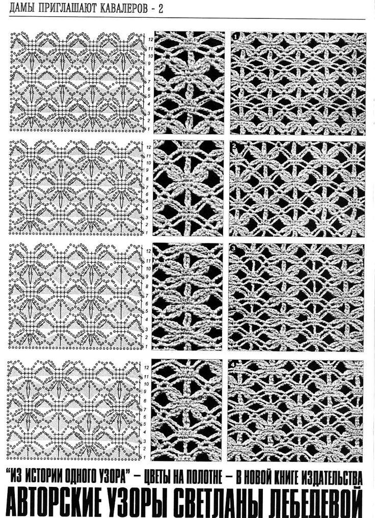 Узоры вязание крючком цветы на полотне