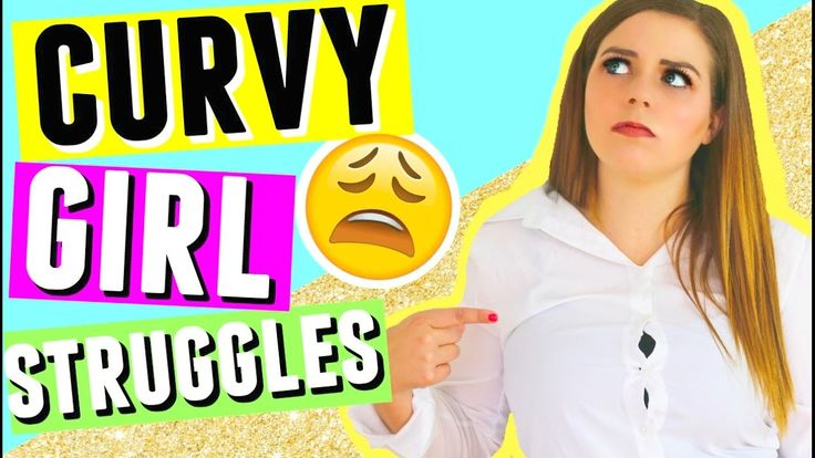 CURVY GIRL STRUGGLES!! 7 Problems Girls with a Curvy Body Know TOO WELL!