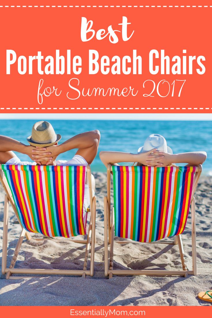A trip to the beach usually means carrying a lot of stuff - beach bags, coolers, rafts, and of course, beach chairs. Whether you're looking for a canopy beach chair, a beach chair with an umbrella or a backpack beach chair (my favorite!), these portable beach chairs will help make lugging all your beach stuff just a little easier.