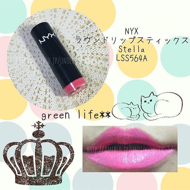 2016/10/29 22:44:58 ebimoni #NYX #ラウンドリップスティックス #stella #LSS564A 💋 青みピンクで、しっかりぬるとかなりパキッと発色します。 ネオンっぽさも多少ある感じかなぁ? マットではないけど、潤いもあんまり…。 何で買ったか不明なリップです😅 ・ #メイク #メーク #コスメ #美容 #makeup #cosme #cosmetics #beauty #スウォッチ #swatch #swach #💋 #👄 #💄 #ニュクス #ニックス #エヌワイエックス  #美容