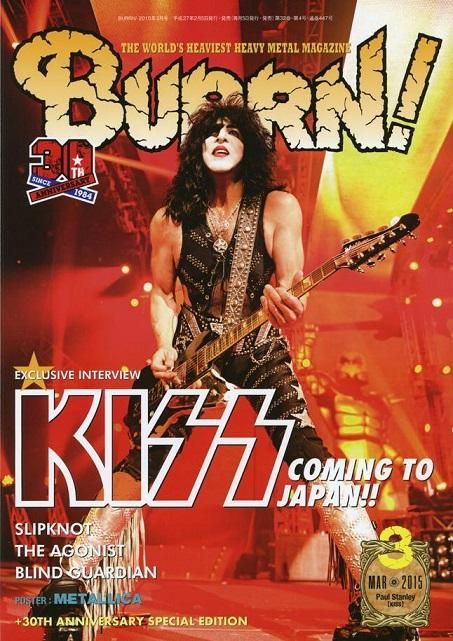 KISS Online :: KISS Online   Welcome To The Official KISS Website