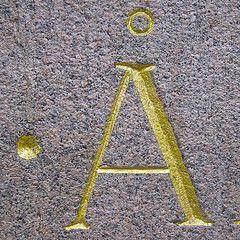 (Eva the Weaver) Tags: bridge gteborg sweden gothenburg capital letter alphabet oneletter  inscription uppercase r1901 year1901