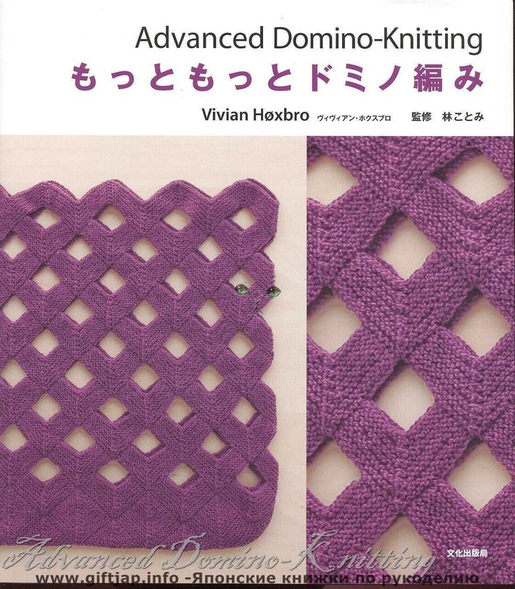 Domino Knitting Blanket Pattern : 17 Best images about Domino knitting on Pinterest ...