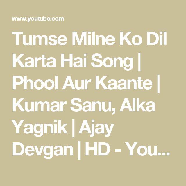 Tumse Milne Ko Dil Karta Hai Song | Phool Aur Kaante | Kumar Sanu, Alka Yagnik | Ajay Devgan | HD - YouTube