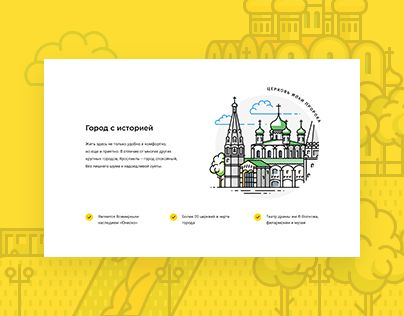 """Check out this @Behance project: """"Center"""" https://www.behance.net/gallery/48996467/Center"""