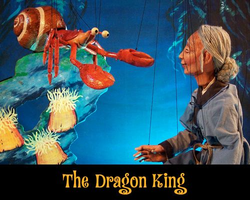Thursday, July 24 -  The Dragon King by Tanglewood Marionettes. An underwater fantasy based on Chinese folklore tells the tale of a wise Grandmother who journeys to the bottom of the sea to seek the Dragon King.Dragons King