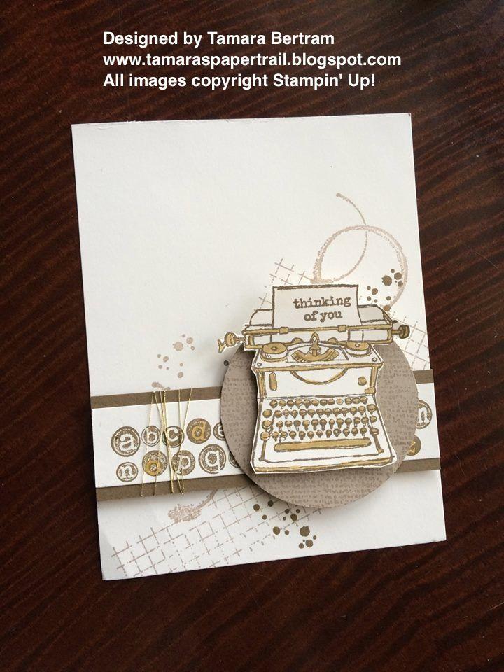 Tamara's Paper Trail: Tap, Tap, Tap Vintage Collage