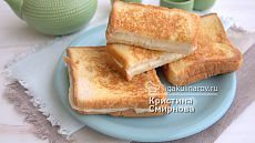 Горячие сэндвичи с сыром на завтрак.