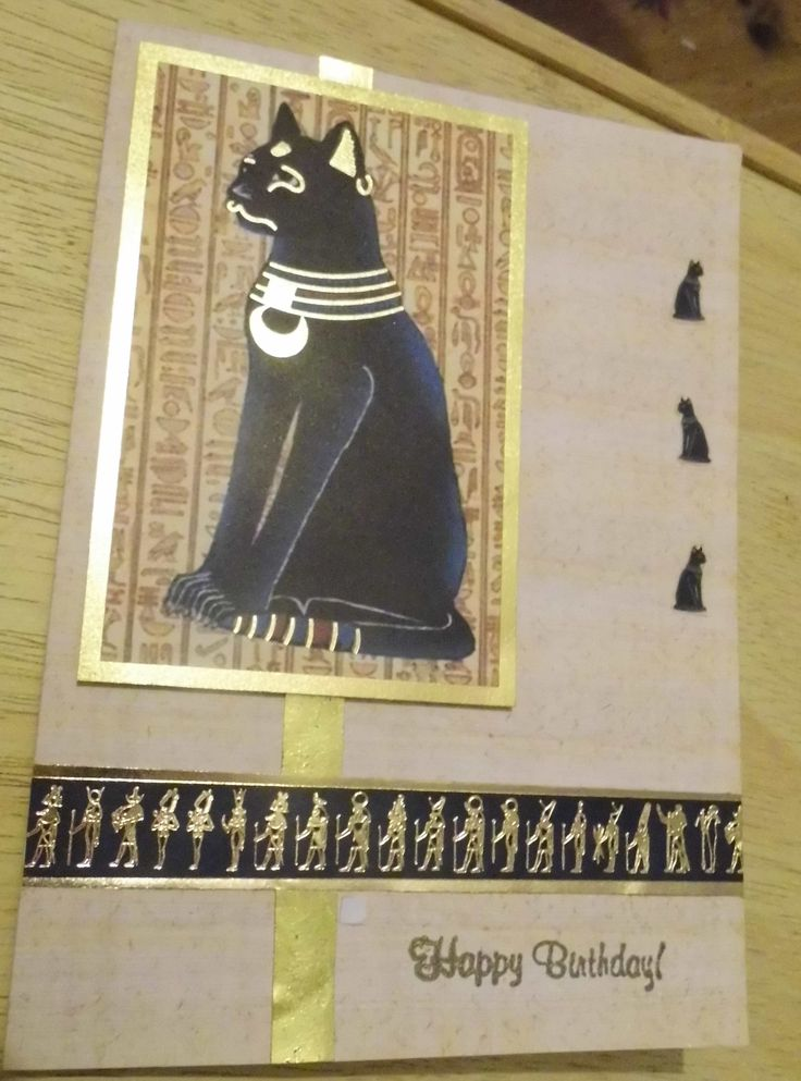 22 Best images about Egyptian theme birthday cards – Egyptian Birthday Cards