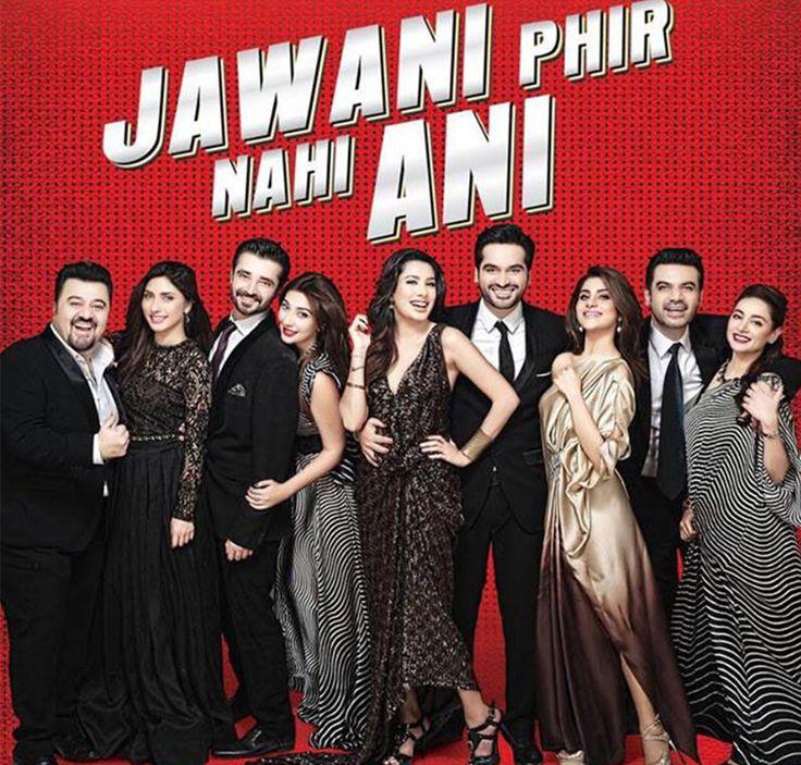 Jawani Phir Nahi Ani Is An Upcoming Pakistani Adventure Comedy Based Film Which Is Directed By Nadeem Baig And Produced By Salman Iqbal, Humayun Saeed And Shahzad Nasib.