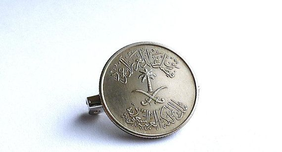 Saudi Arabia, Brooch, Pin, Coin brooch, Coin pin, Palm tree, Arabian jewelry, Coin jewelry, Ladies gifts, Men's gifts, Vintage jewelry, Coin