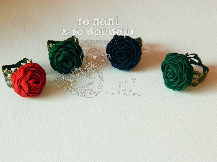 Ραμμένα χρωματιστά τριανταφυλλάκια δαχτυλίδια Sewed ric-rac cute colored roses rings