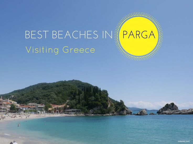Best Beaches in Parga - Visiting Greece