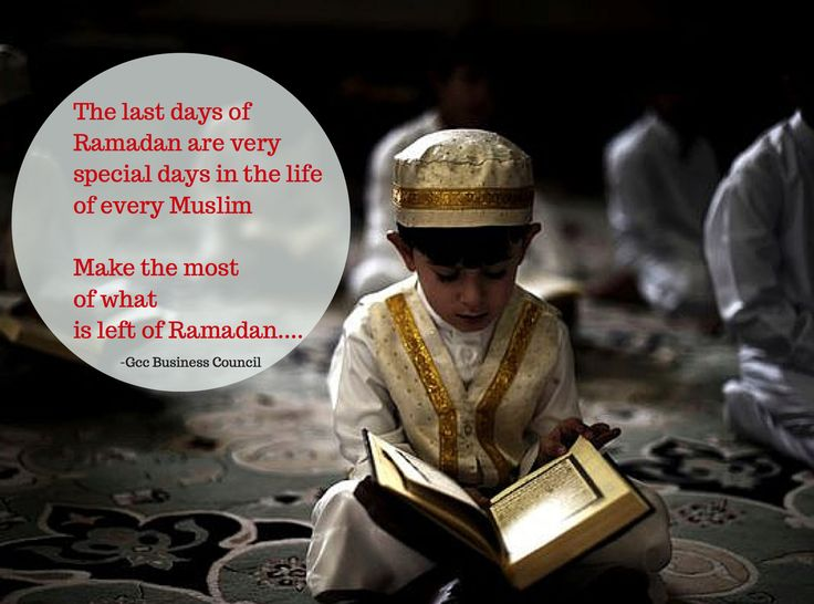 The last days of Ramadan are very special days in the life of every Muslim. During the last days of Ramadan, one should recite more Quran and remember Allah more often, even constantly. #Quran #socialmedia #family #dubai #mydubai #expo2020 #GCCBusiness #GCC #uae #ramadan #gccbusinesscouncil  #muslim  #islam #fasting #ramadantips #eid #lastdaysoframadan