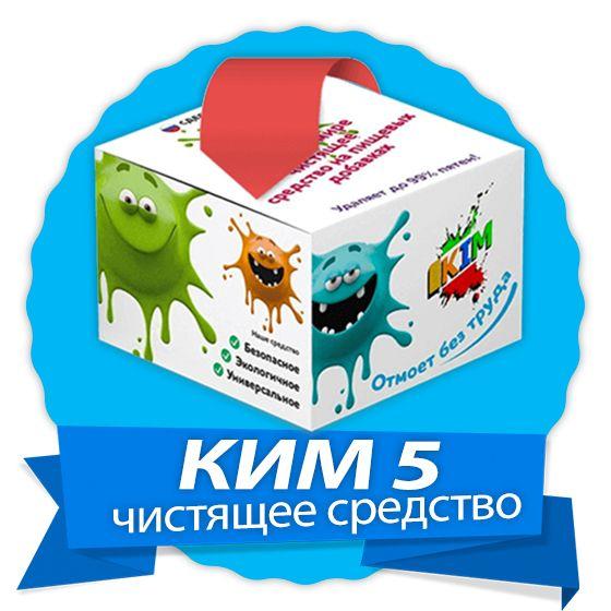 КИМ 5 универсальное чистящее в Коврове