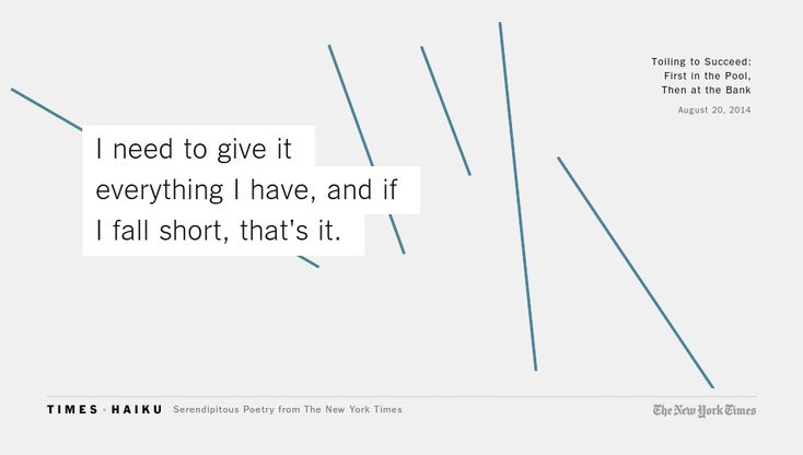 Times Haiku:  Serendipitous Poetry from The New York Times