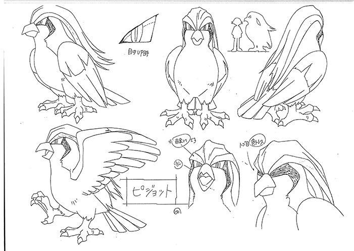 anime settei, , pocket monster, settei pre, settei sheet, model sheet