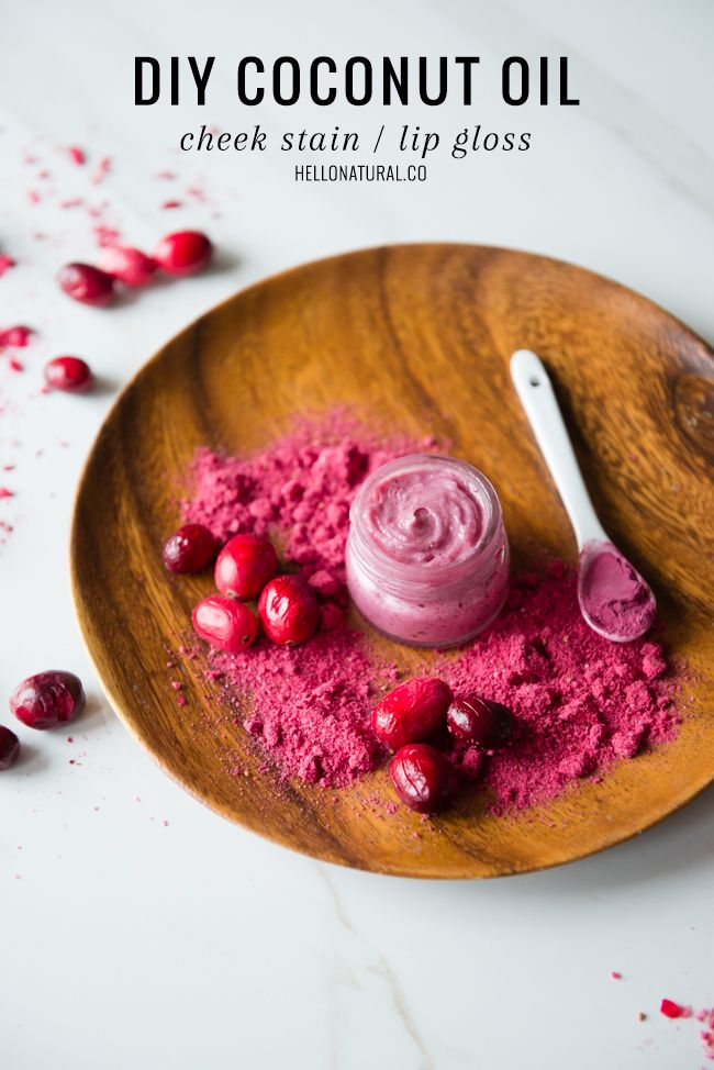 DIY: Cranberry Coconut Lip Gloss   Cheek Stain | http://hellonatural.co/diy-cranberry-coconut-oil-lip-gloss-cheek-stain/