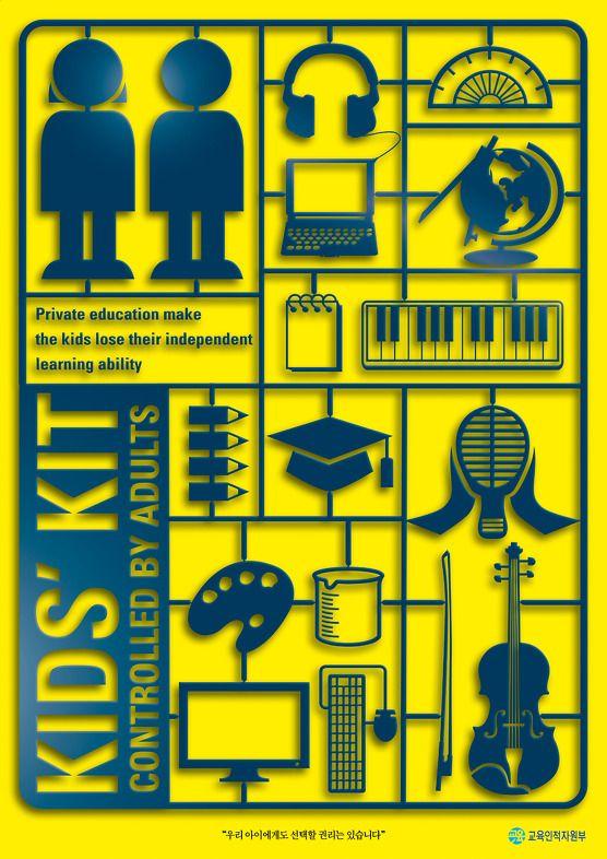 maydayproj. :: [대한민국디자인전람회]-시각-포스터 부문 2007년 본상