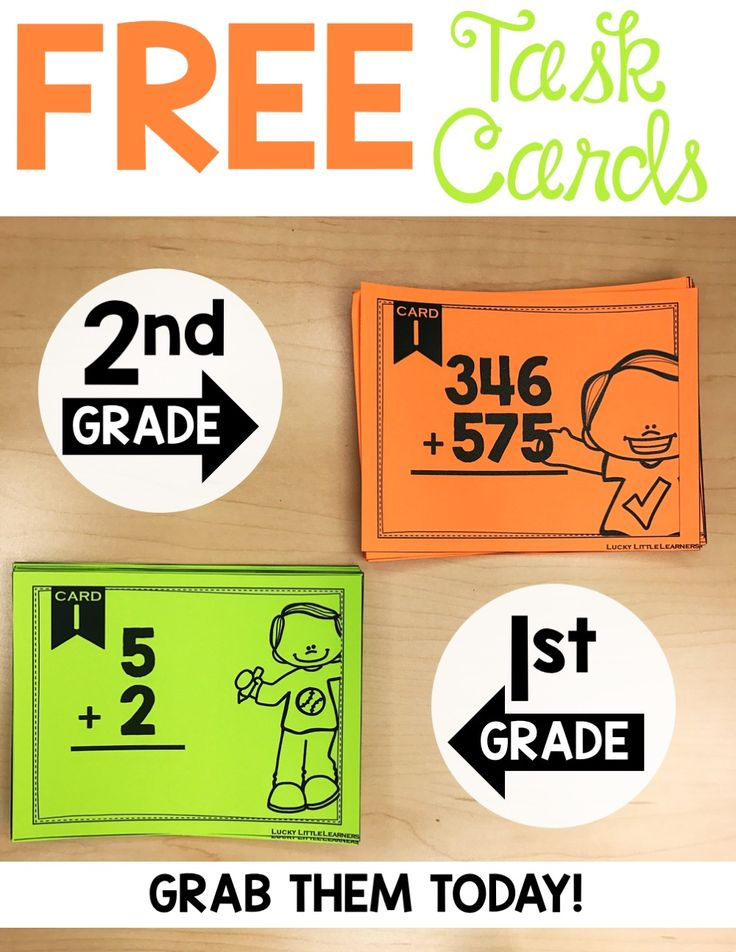 FREE task cards from Lucky Little Learners. Task cards are the perfect way to prepare for a test, practice skills in small groups during centers, or even to use individually as an early  finisher.