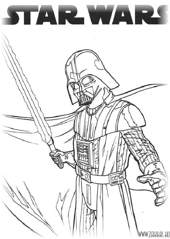 Звездные войны (Star Wars) - раскраски (147 шт.) (mit ...