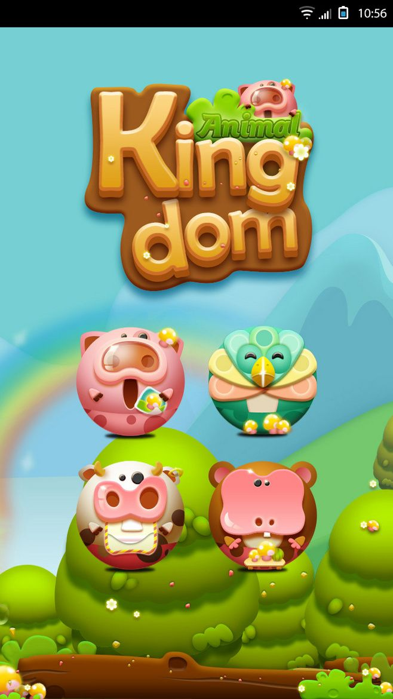 King Dom splash screen
