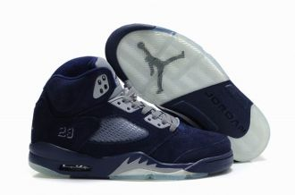 Nike Jordan 5 Men Shoes www.hiphopfootlocker.net #nike #jordan #mens #4 #shoes #NBA #MVP #bull #chicago #sport #god #high #quality #cool #young #people #like #cheap #wholesale #god