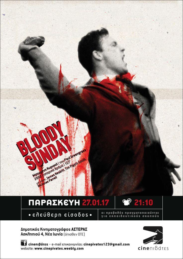 Ματωμένη Κυριακή (Bloody Sunday, 2002) poster