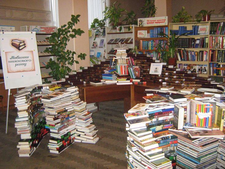 Ельцин центр екатеринбург библиотека фото вариантом