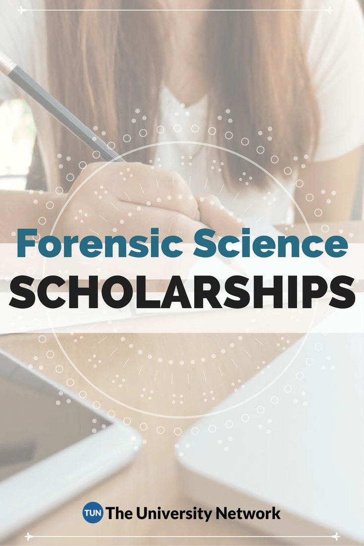 Forensic science scholarship essays