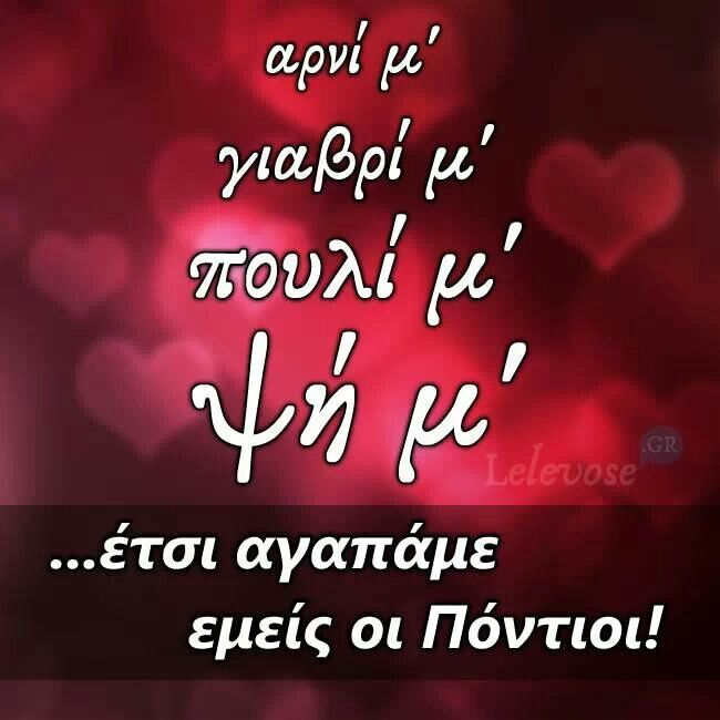 Agapame