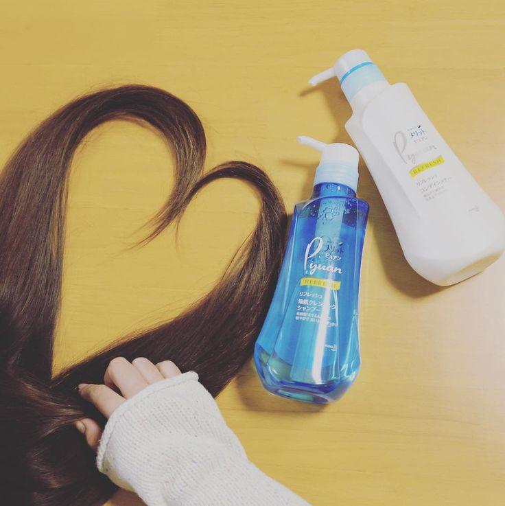 2015.12. 5   メリットピュアンがある風景  @igersjp さん企画 #花王 さん提供で メリット ピュアンの アンバサダープログラムに参加してます  メリットって なんだか勝手にだけど お父さんのイメージなんだけど笑   気になってたフレーズ 髪のために地肌を洗おう  毎日洗ってても 地肌まで洗えてるか不安だったので とっても嬉しいです( 艸)ぷぷ  早く使うの楽しみ  また使った感想書きますね   #シャンプー #メリットピュアン #清潔感  温泉やスパに持って行って 全身スッキリしたーい.  お風呂友達欲しい(笑)   -2015.12. 6 - #CanonEOS #EOS #6D #EOS6D #一眼レフ #デジイチ #カメラ女子 #2470レンズ #石川県 #西能登 #おうち #シャンプートリートメント #ハートはもちろんさっちゃん作 #いくちゃん撮影 #ありがとう #いちごの手フェチシリーズ(自分) #いちごアンバサダー by strawberry_princesss