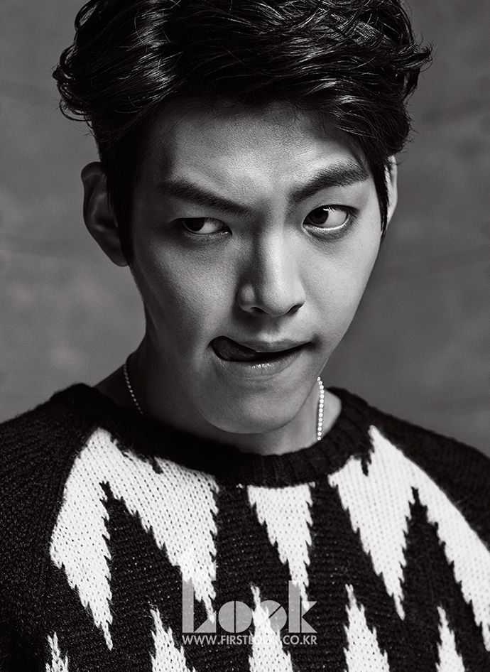 "Kim Woo Bin Is First Look's ""Man Of The Year"" 